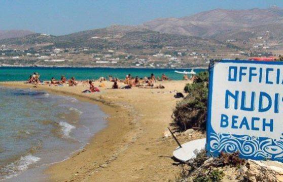 Praia de Acampamento