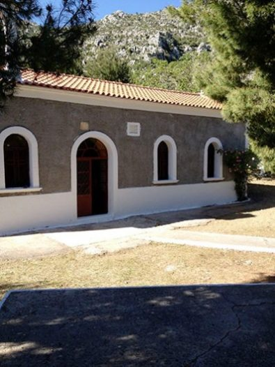 Igreja de Aghios Ioannis Theologos