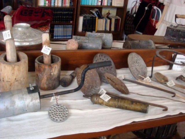 Museu do Folclore de Velies