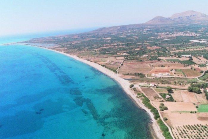 Praia de Magano