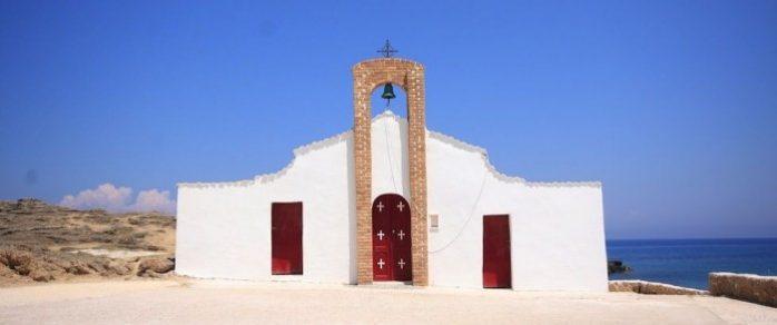 zaquintos igreja no mar