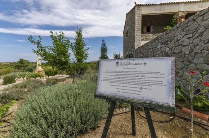 Jardim e Centro Cultural Hipócrates
