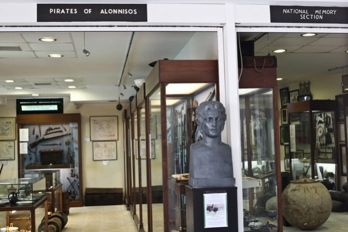 alonissos museu folcoricc