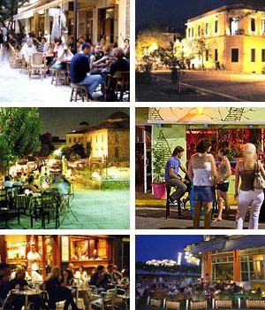 Atenas noite turismo na gr cia viagem para gr cia for Oficina de turismo de grecia